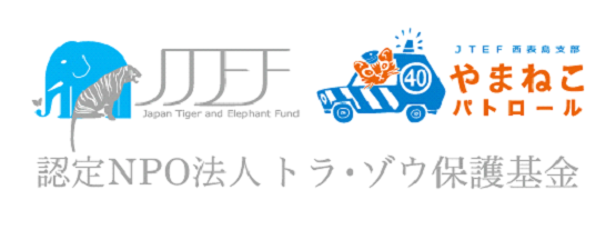 Japan Tiger Elephant Organization